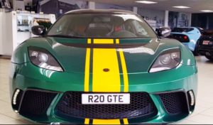 Limited Edition Lotus Evora GTE at Lotus Leeds